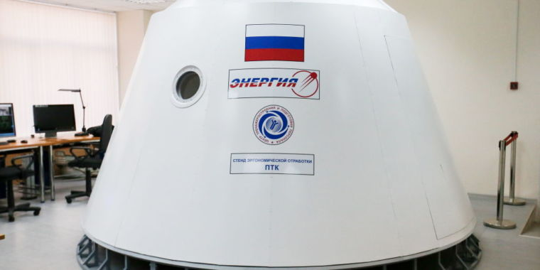 There's a slight problem with Russia's proposed Federation spacecraft