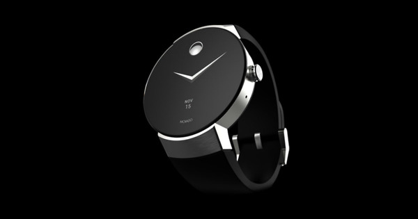 Movado Connect 2.0 Appears Ready to Arrive on Wear OS